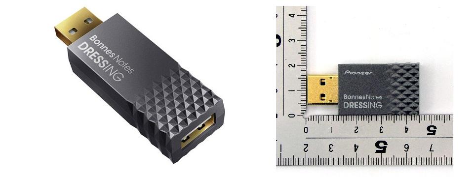 Pioneer Dressing USB APS-DR005.jpg