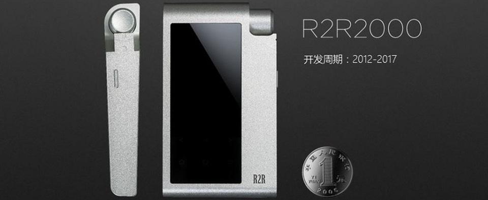 R2R2000-vnav.jpg